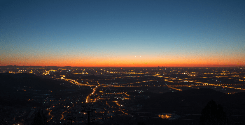 aerial view of city lights